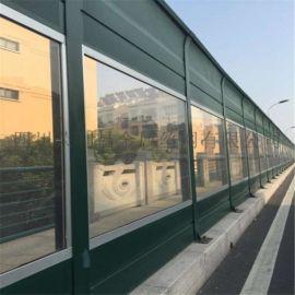 地铁声屏障,成都地铁声屏障,四川隔音屏障使用