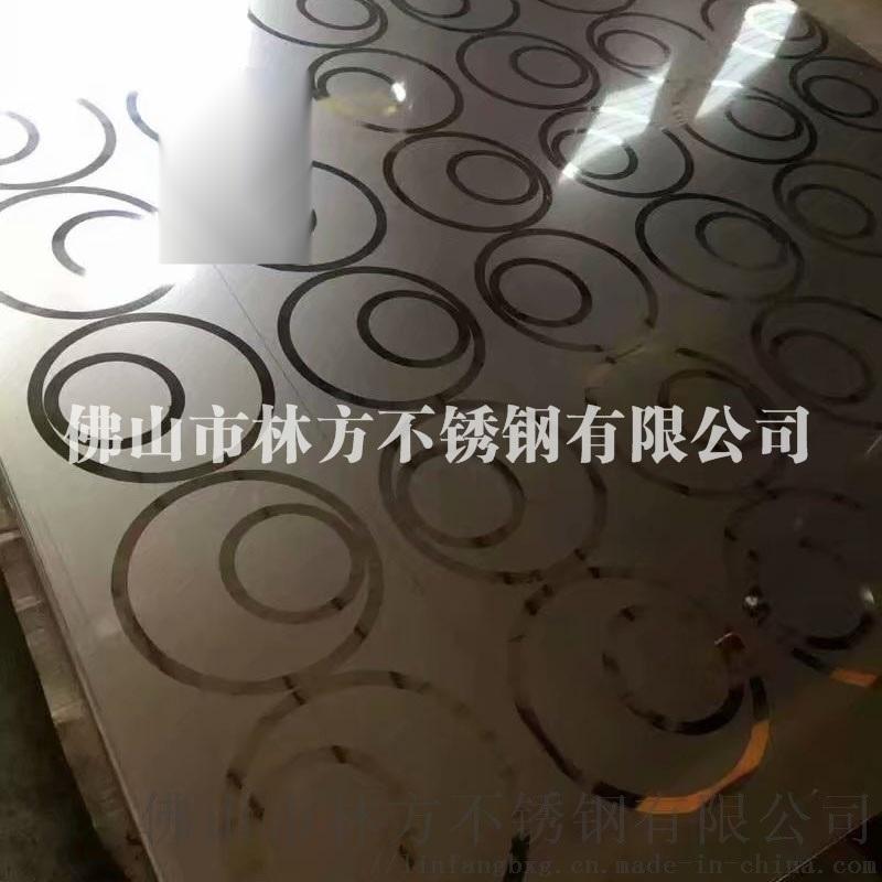 不鏽鋼組合工藝板 不鏽鋼花紋蝕刻板酒店工程加工