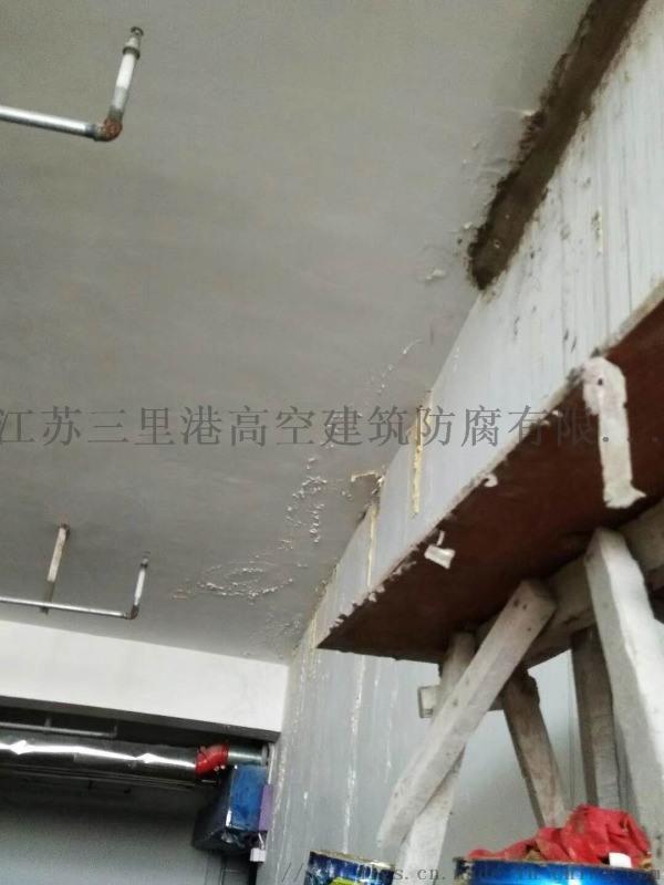 水電站副廠房地下室滲漏水處理