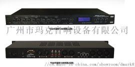 反馈抑制器-数字移频器M2000A