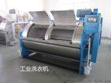 不鏽鋼GX-200大型牛仔工業洗衣機廠家直銷