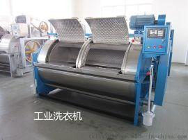 不锈钢GX-200大型牛仔工业洗衣机厂家直销