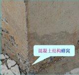 公路、橋樑修補找平加固砂漿 修補砂漿廠家