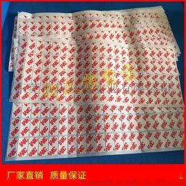 扬州3M双面胶 防水双面胶 导热双面胶