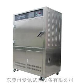 紫外线三功能气候老化箱