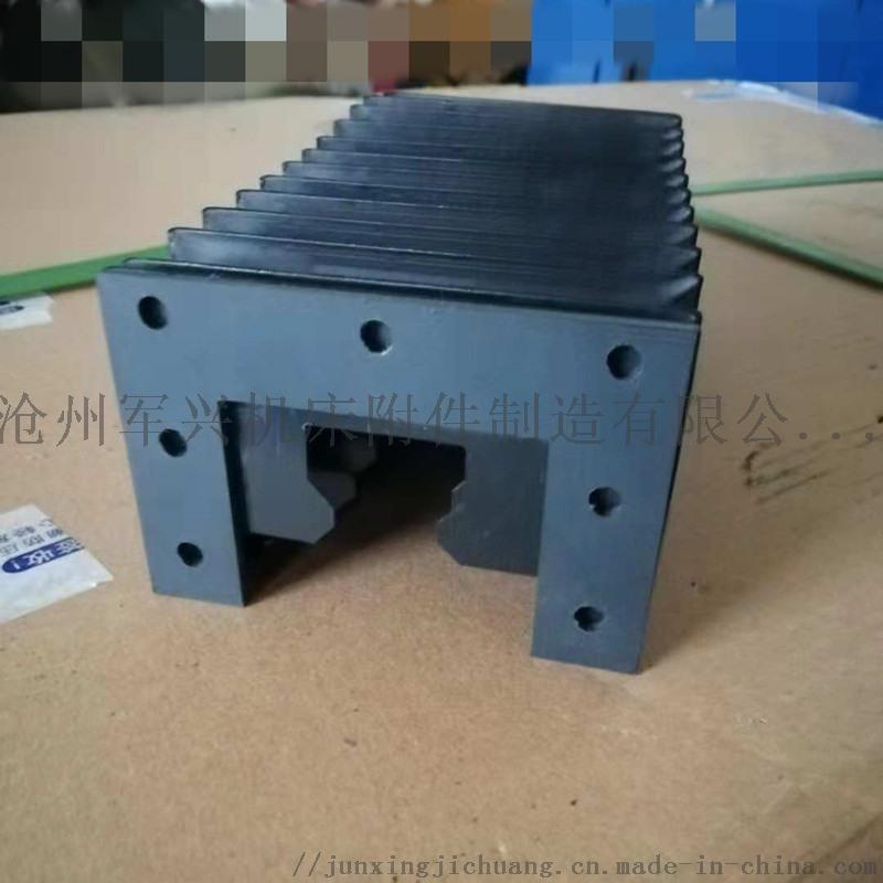 龙门铣床专用导轨防护罩 伸缩式风琴防护罩 皮老虎