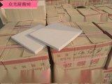 耐酸磚規格 耐酸磚 優質耐酸磚廠家