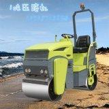 河北石家莊1噸座駕式小型壓路機  振動小型壓路機