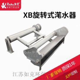 FB型浮筒式滗水器-江苏如克环保制造