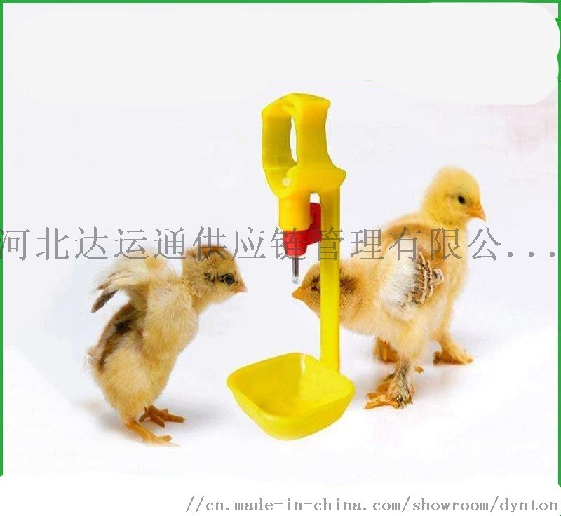 JM-02鸡鸭鹅自动用饮水器