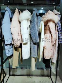 广州韩版时尚潮流大方羽绒服品牌折扣女装走份货源