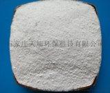 硅藻土助滤剂生产厂家