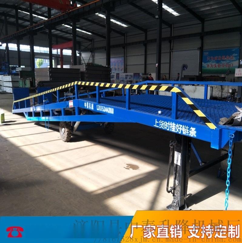 浙江特殊定制移动式液压登车桥 6吨8吨10吨12吨