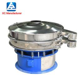 工业用不锈钢旋振筛 小型三次元振动筛