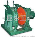 价格优惠 JD- 1.6 调度绞车