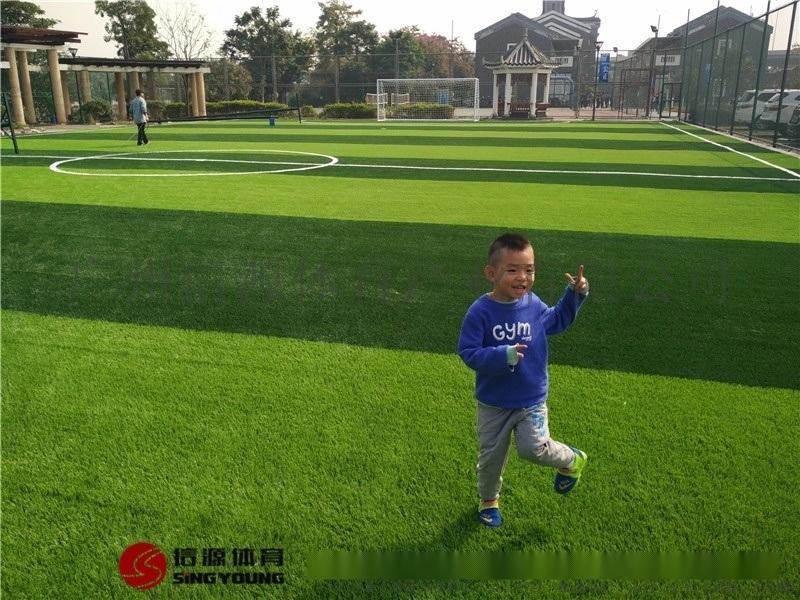 学校人造草足球场施工建设人工草皮建设厂家