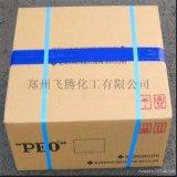 厂家直销聚氧化乙烯 PEO 造纸分散剂 涂料增稠剂