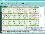青島酒類行業產品追溯系統