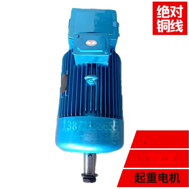 起重电机JZR2 31-8/7.5KW 质保一年