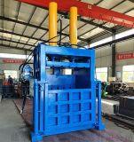 现货供应20吨立式液压打包机厂家