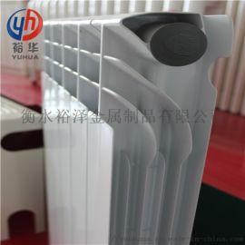 QFSJYLC96/500压铸铝合金散热器取暖米数