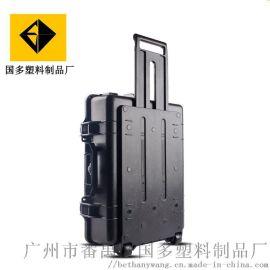208A大型设备拉杆箱@ABS塑料防水箱@防护箱
