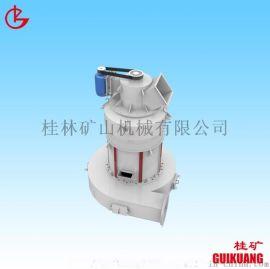 桂林中型雷蒙磨机 超细立磨