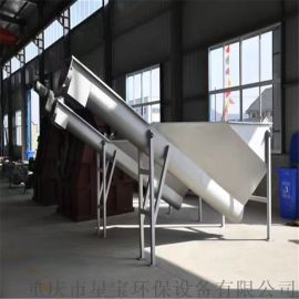 贵州螺旋式砂水分离器供应厂家  星宝