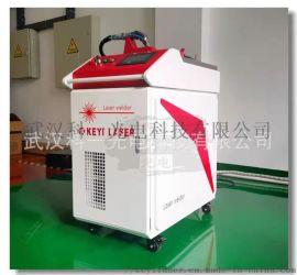 河南郑州 新乡 500瓦光纤激光焊接机生产厂家