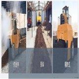 北京高產能履帶翻堆機堆肥效果