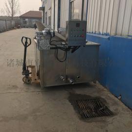 定制款油水分离炸炉.青豆油炸设备