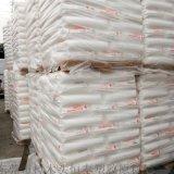 擠出級LDPE 4025AS 抗結塊性低密度聚乙烯