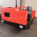 果園大棚履帶式拉糞運貨車多少錢 小型手扶履帶運輸車