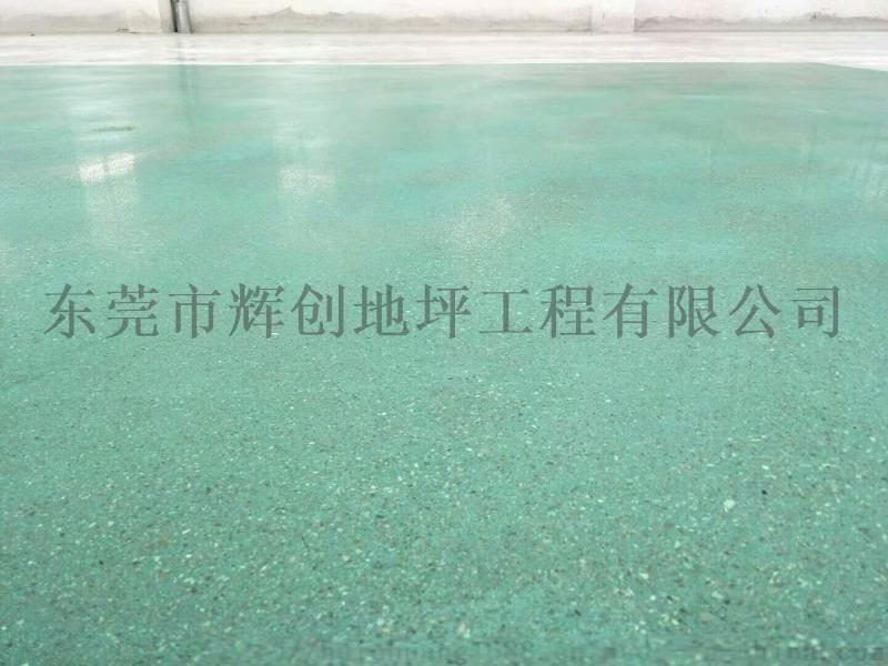 环氧地坪漆,辉创环氧树脂地坪漆