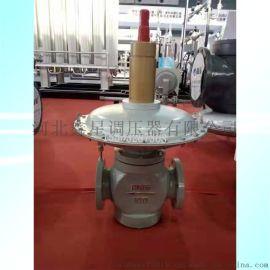 天津燃气调压器 燃气撬装设备 燃气调压柜