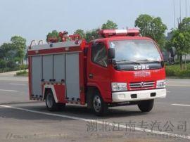 国五东风蓝牌单排座水罐消防车