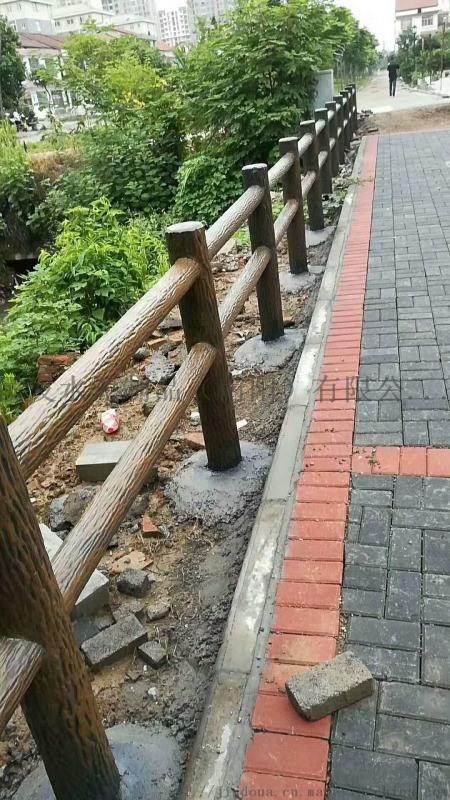 仿木水泥護欄 景區仿樹皮護欄公園仿木欄杆 水泥護欄