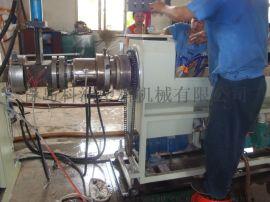 高效多层复合PE PPR PERT地暖管管材设备