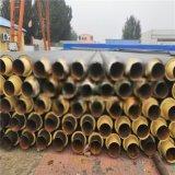 大庆 鑫龙日升 聚氨酯硬质泡沫保温钢管dn600/630发泡聚氨酯保温管