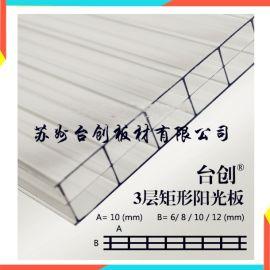 达县、宣汉县黑色阳光板 黄色阳光板