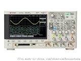 MSOX2024A 混合信号示波器