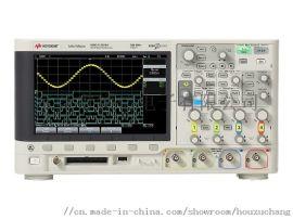 MSOX2024A 混合信號示波器