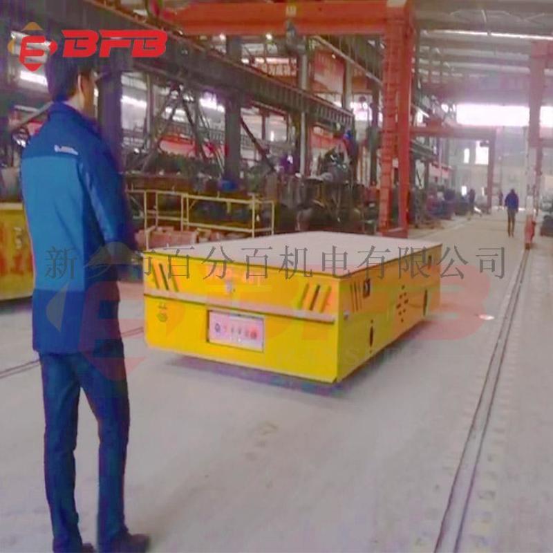 汽车机器人系统50吨无轨模具搬运车 转弯轨道平板车