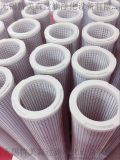 滤芯AU85-250、AU85-360不锈钢滤芯