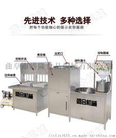 彩色豆腐机视频 山东泰安做豆腐机器 豆腐机的厂家