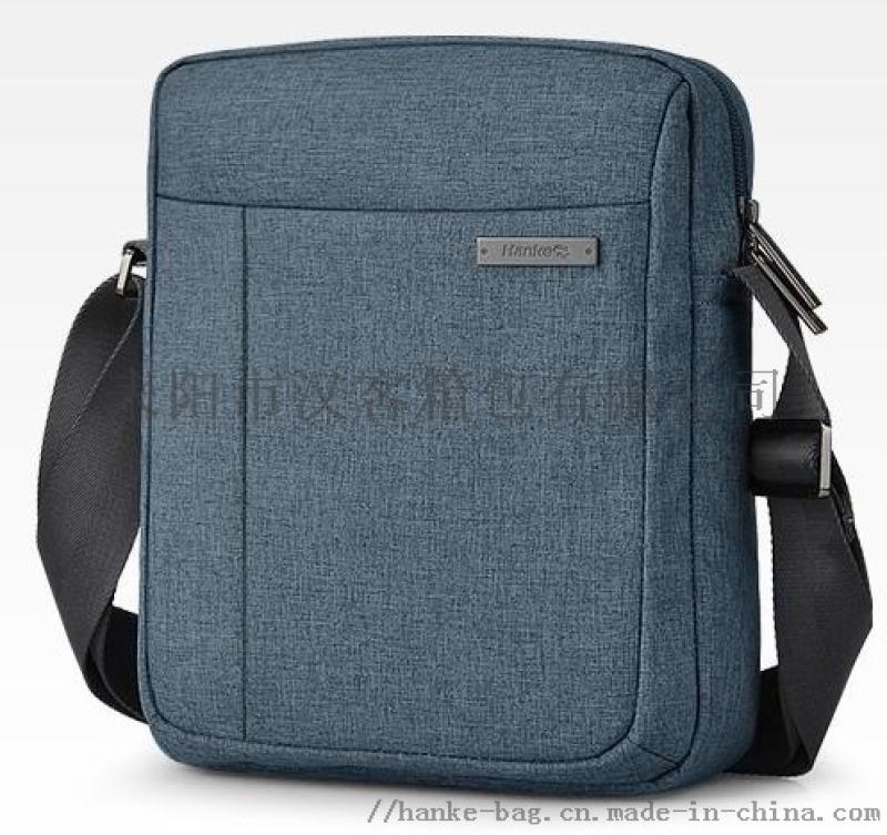 漢客商務單肩包男士斜挎包男包iPad休閒掛包  包包韓版潮小款