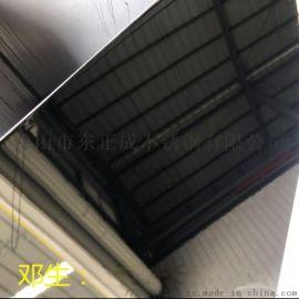 安徽不锈钢板材厂家,镜面201不锈钢板材