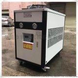 UV固化工业冷水机