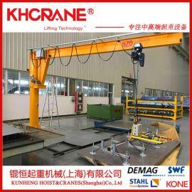 锟恒供应车间专用360度旋转移动悬臂吊 旋臂吊