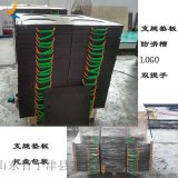 聚乙烯吊車支腿墊板與木質墊板的優勢